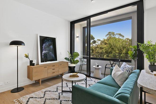 Picture of 501/18 Huntley Street, ALEXANDRIA NSW 2015