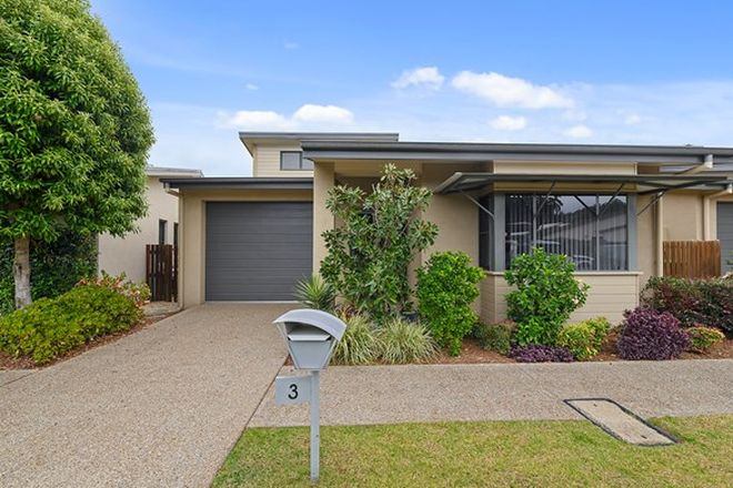 Picture of 3 Glenlyon Drive, NORTH BOAMBEE VALLEY NSW 2450