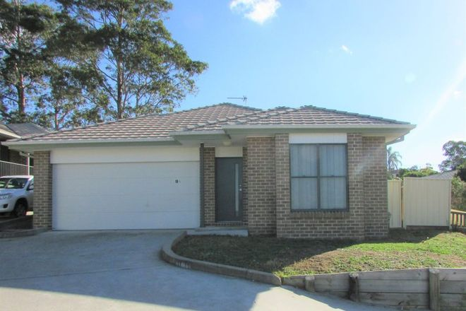 Picture of 18A Walter Street, RUTHERFORD NSW 2320