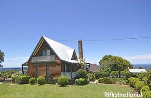 10 Magnetic Drive, Tamborine Mountain QLD 4272