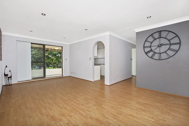 Picture of 9/392 Port Hacking Road, CARINGBAH NSW 2229
