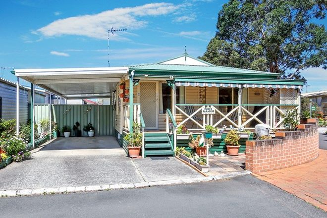 Picture of 2 Lakeline Drive, KANAHOOKA NSW 2530