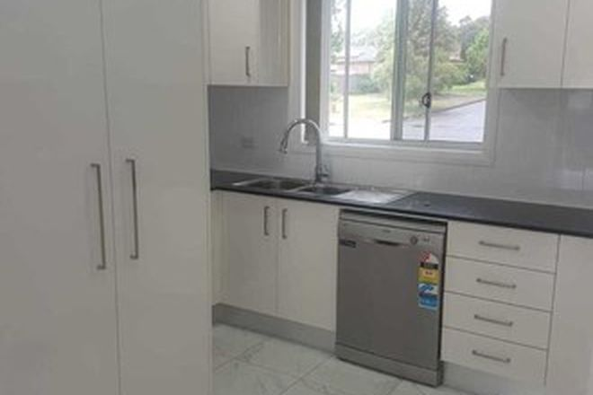 Picture of 71 A St Clair, ST CLAIR NSW 2759