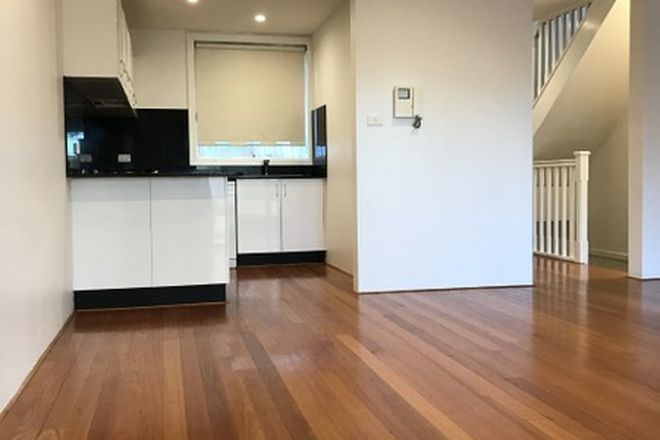 Picture of 2/37 Collingwood Street, DRUMMOYNE NSW 2047