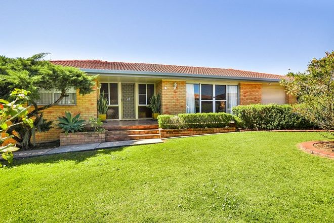Picture of 5 Roberts Drive, SOUTH GRAFTON NSW 2460