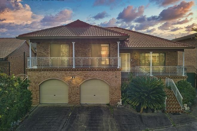Picture of 9 Marvell Road, WETHERILL PARK NSW 2164