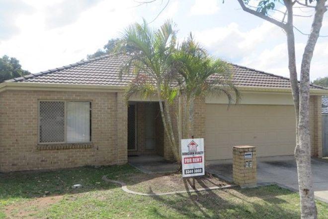 Picture of 34 Hillburn Street, RUNCORN QLD 4113