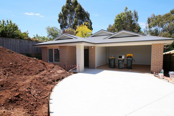 Picture of 23 Willow Grove, LEONGATHA VIC 3953
