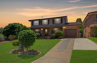 Picture of 34 Nymboida Crescent, Ruse NSW 2560