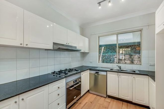 Picture of 12/1C Ingram Street, KENSINGTON NSW 2033