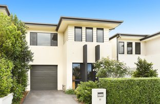 Picture of 16 Tuckwell Drive, Narwee NSW 2209