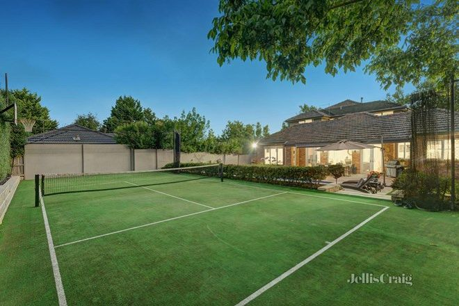 Picture of 7 Vauxhall Road, BALWYN VIC 3103