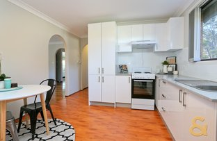 Picture of 19 BARNFIELD PLACE, Dean Park NSW 2761