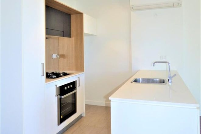 Picture of 310/267-269 King Street, NEWCASTLE NSW 2300