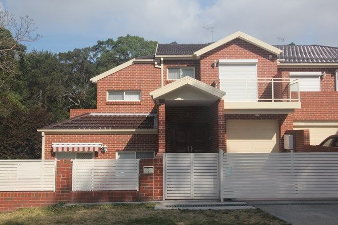 Picture of 32 Canonbury Grove, BEXLEY NORTH NSW 2207