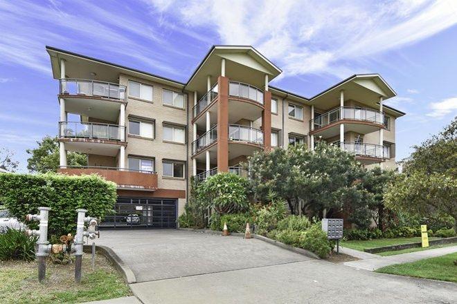Picture of 14/18 Fairflight Ave, FAIRFIELD NSW 2165