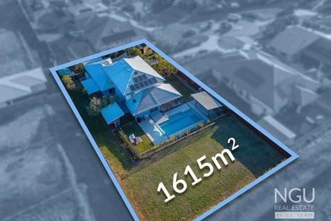 Picture of 11 Thagaste Close, AUGUSTINE HEIGHTS QLD 4300