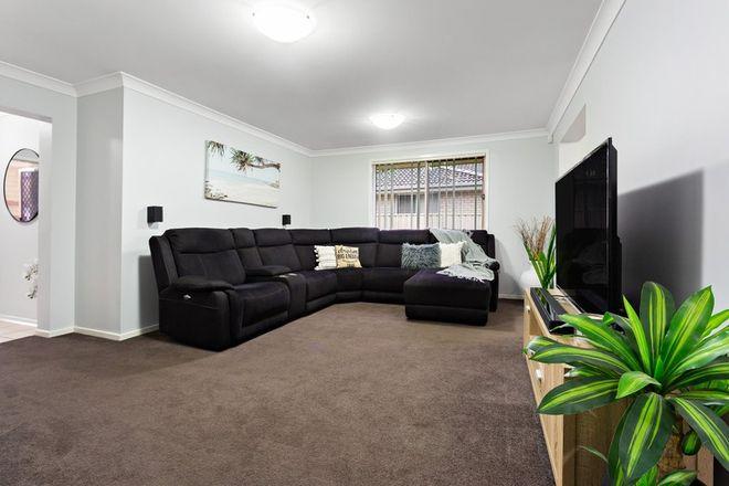 Picture of 29 Northridge Drive, CAMERON PARK NSW 2285