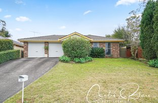 Picture of 19 Creighton Drive, Medowie NSW 2318