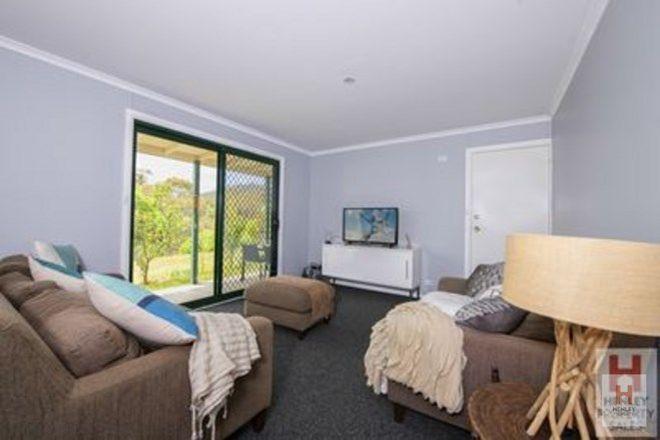 Picture of 52 Kunama Drive, EAST JINDABYNE NSW 2627