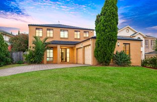 Picture of 2 Peppercorn Place, Glenwood NSW 2768