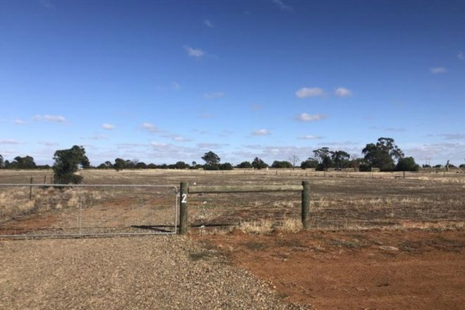 Picture of Lot 2, Hamilton Street, FINLEY NSW 2713