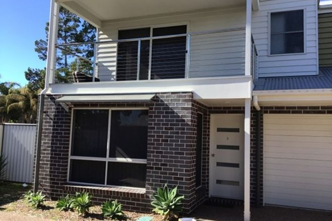 Picture of 3/8 Taylor Street, PIALBA QLD 4655