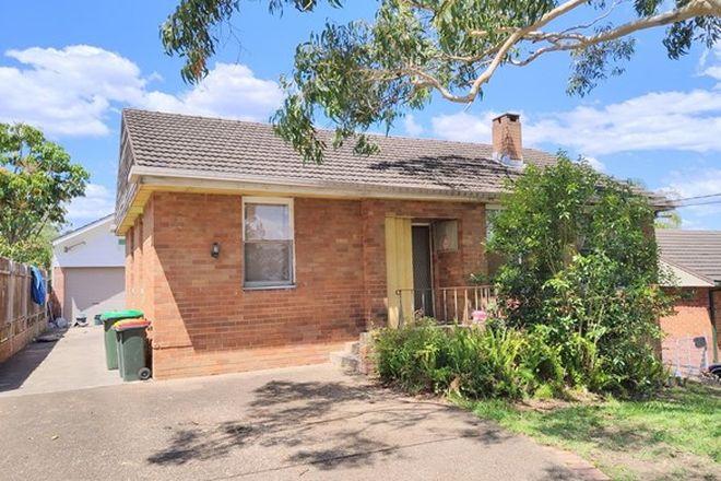 Picture of 4 Merinda Street, LANE COVE NSW 2066