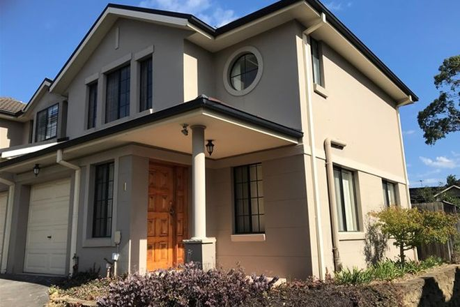 Picture of 1/33 Garthowen Crescent, CASTLE HILL NSW 2154