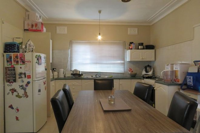 Picture of 288 Canley Vale Road, CANLEY HEIGHTS NSW 2166
