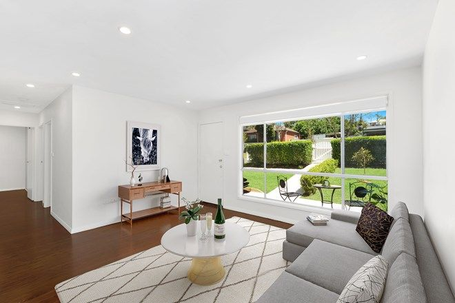 Picture of 1/18 Poulter Street, WEST WOLLONGONG NSW 2500