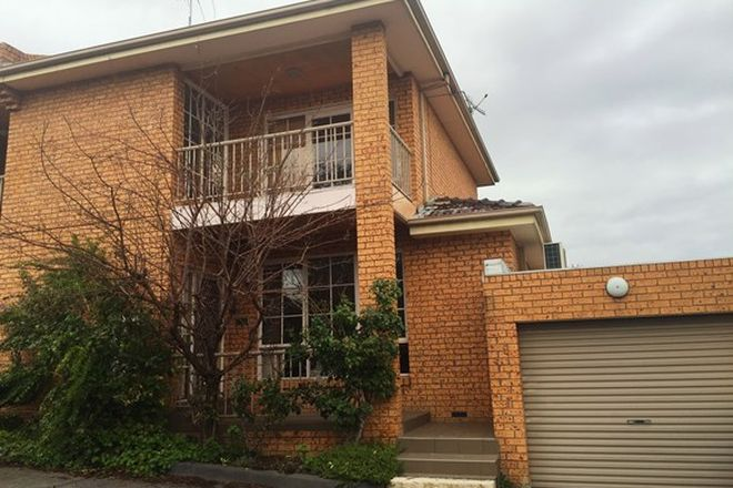 Picture of 3/6 Waverley Road, CHADSTONE VIC 3148