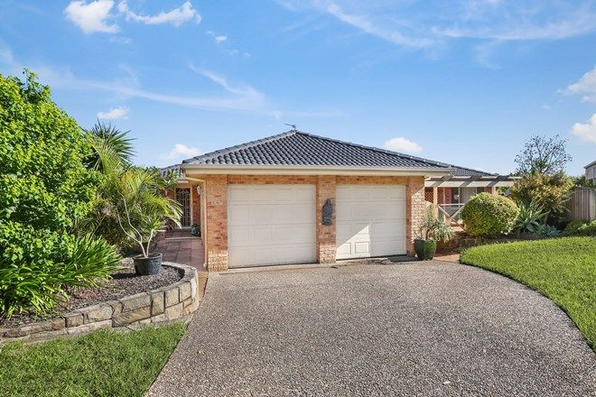 Picture of 17 Hallam Close, KANAHOOKA NSW 2530