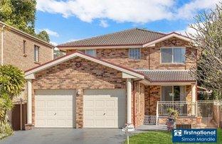 16 Kembla Street, Arncliffe NSW 2205