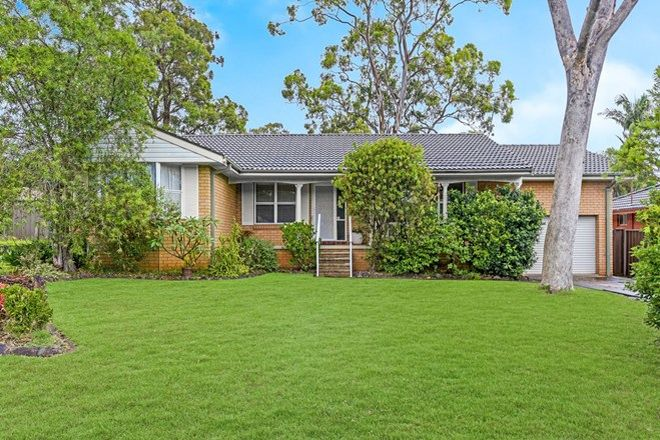 Picture of 16 Brindabella Street, RUSE NSW 2560