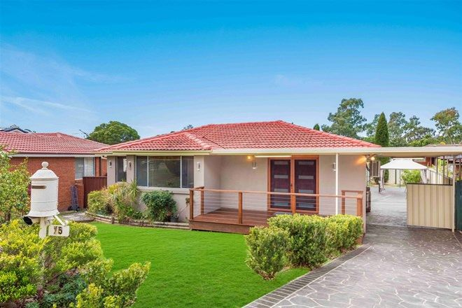 Picture of 15 & 15a Lauder Street, DOONSIDE NSW 2767