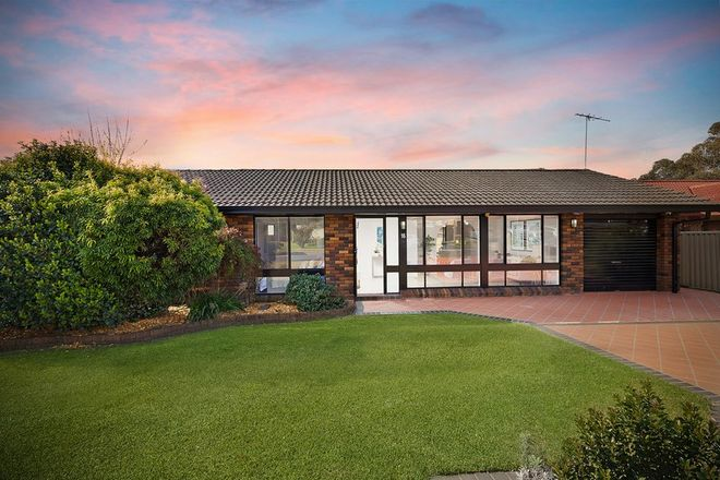 Picture of 16 Coowarra Drive, ST CLAIR NSW 2759