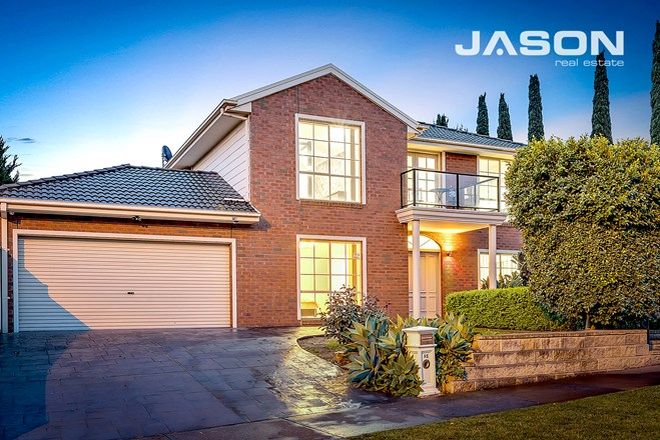 Picture of 93 Kirkham Drive, GREENVALE VIC 3059
