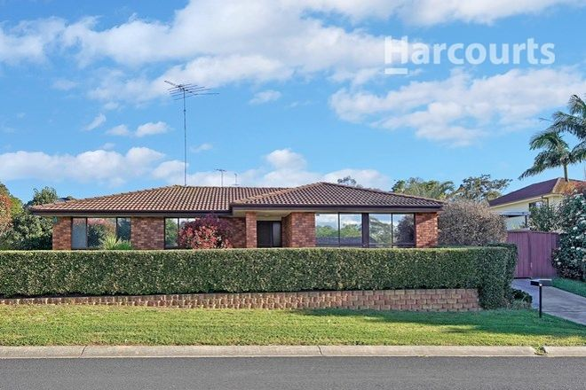Picture of 16 Pademelon Avenue, ST HELENS PARK NSW 2560