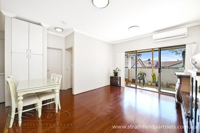 Picture of 12/76 Clissold Parade, CAMPSIE NSW 2194