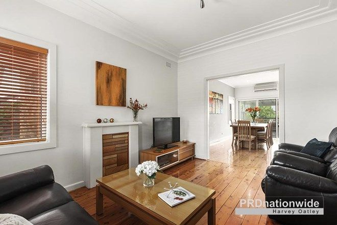 Picture of 32 Princes Street, MORTDALE NSW 2223