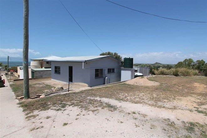 Picture of 6 Kookaburra Tce, WUNJUNGA QLD 4806