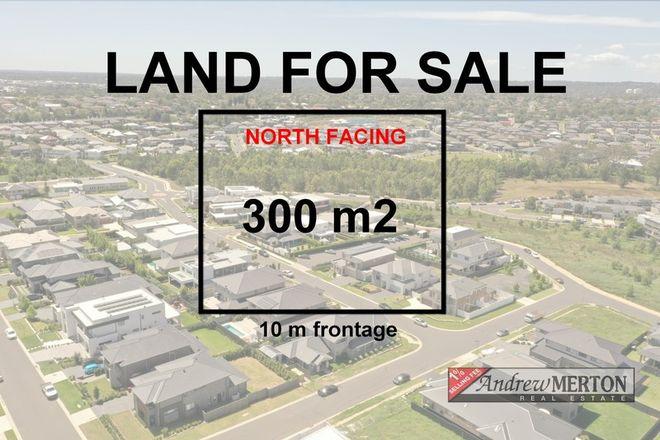 Picture of Lot 5045 Newpark Estate Street, MARSDEN PARK NSW 2765