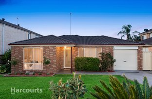 72 Clower Avenue, Rouse Hill NSW 2155