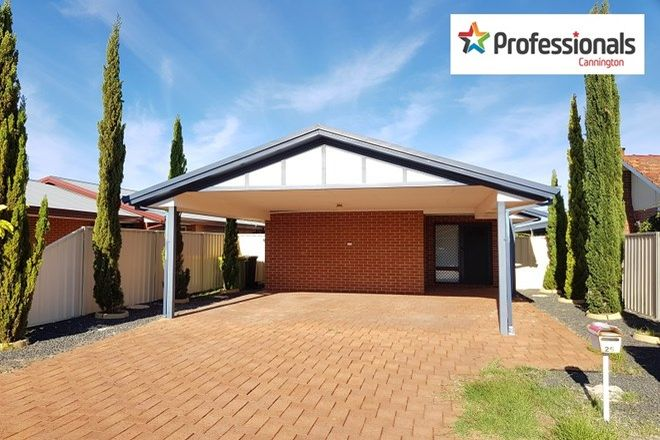 Picture of 25 Derisleigh Street, CANNINGTON WA 6107