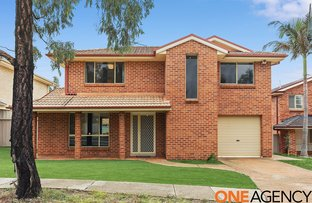 Picture of 295 Braidwood Drive, Prestons NSW 2170