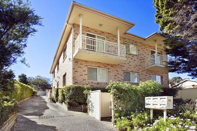 Picture of 2/117 Coxs Road, NORTH RYDE NSW 2113