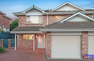 Picture of 48 Neale Avenue, Cherrybrook NSW 2126