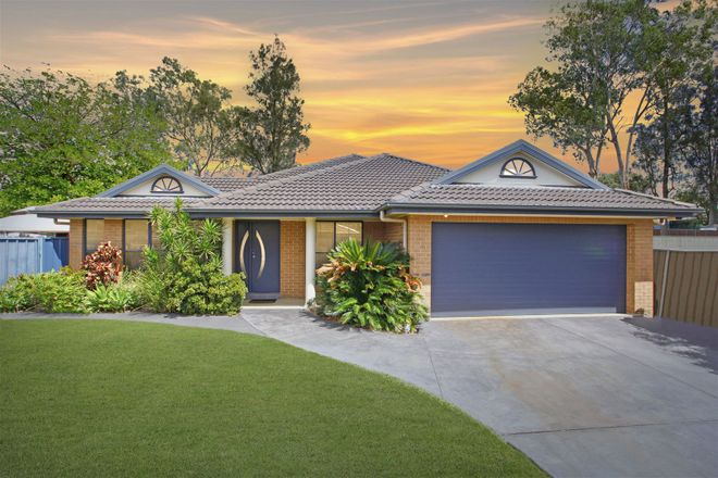Picture of 41A Matthew Crescent, BLACKTOWN NSW 2148