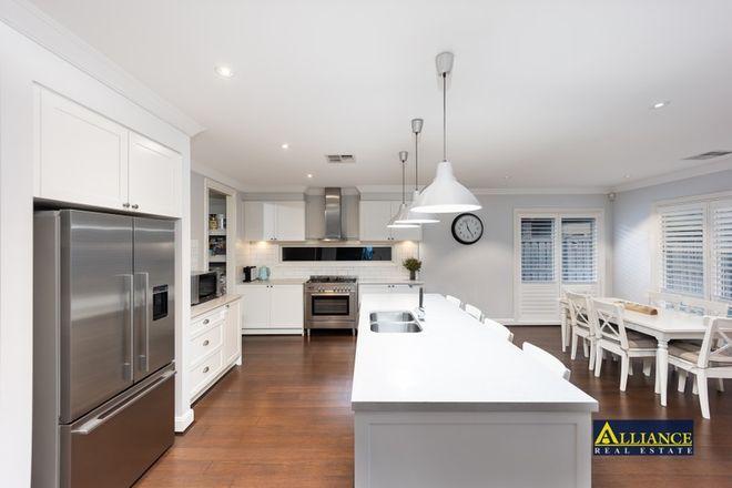 Picture of 42 Conlon Avenue, MOOREBANK NSW 2170